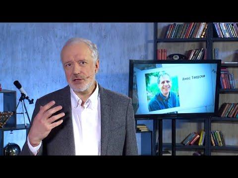 Нерациональная экономика | Вопрос науки - видео онлайн