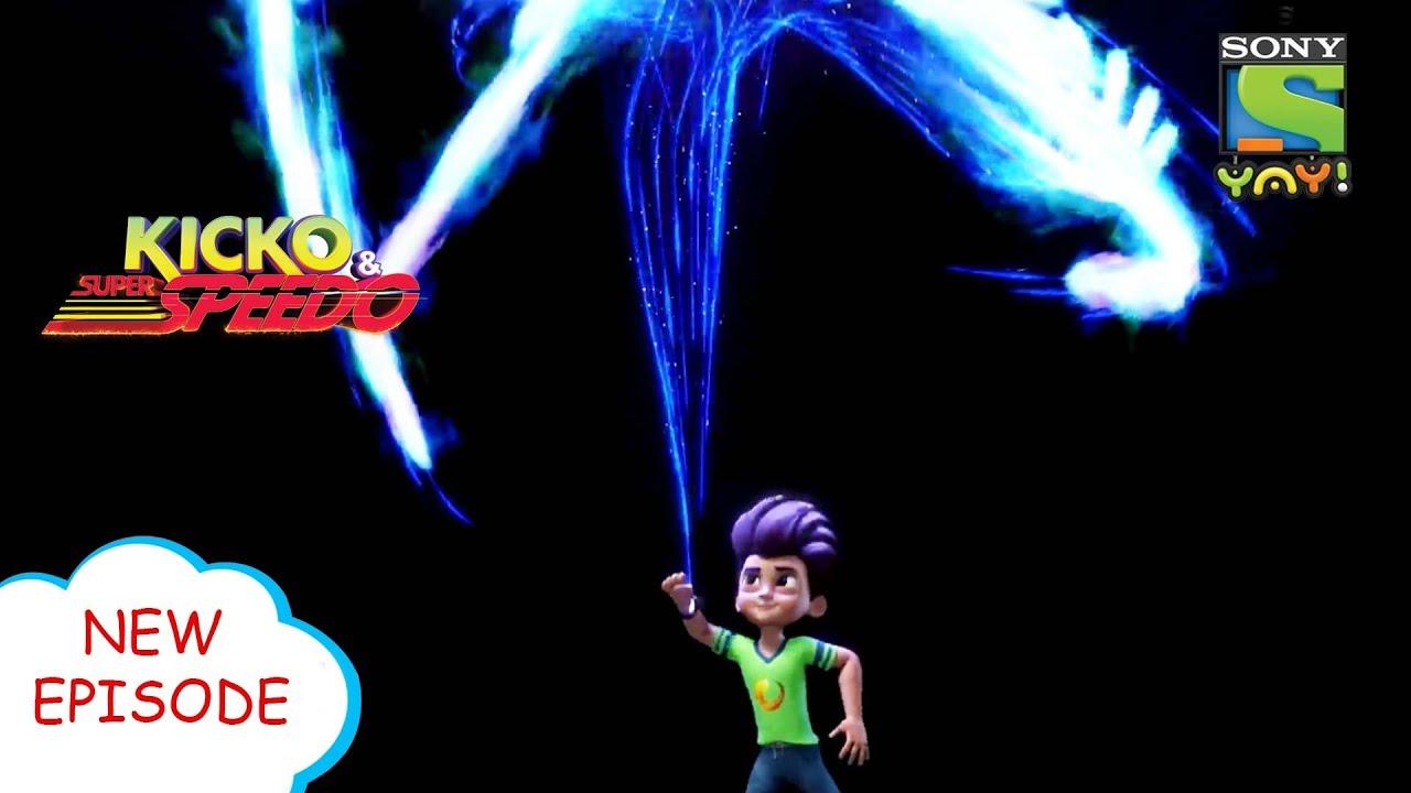 लपेटा झपेटा अटैक सनसिटी | Adventures of Kicko & Super Speedo | Moral stories for kids | Kids videos