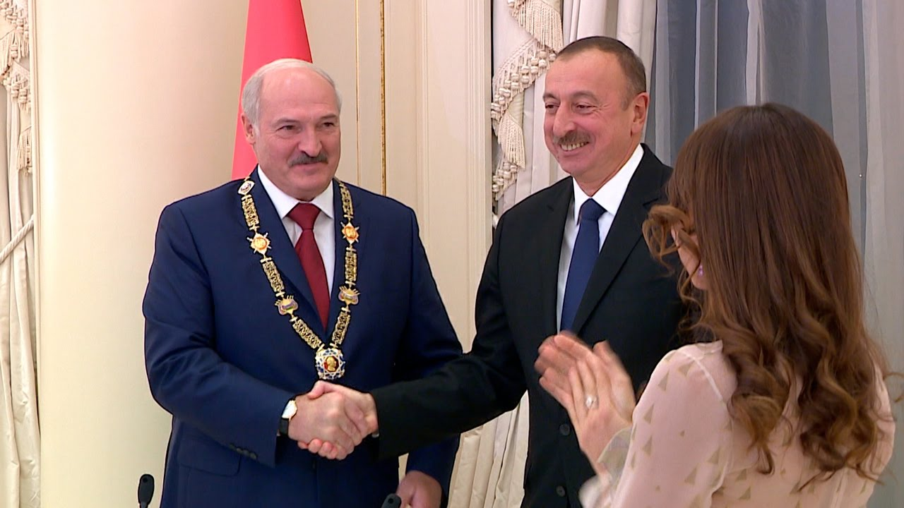 Лукашенко награжден орденом Гейдара Алиева - YouTube