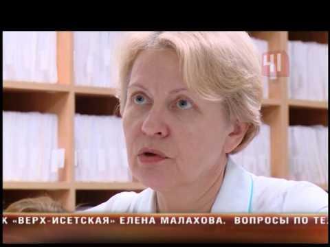 вакцинация от клеща