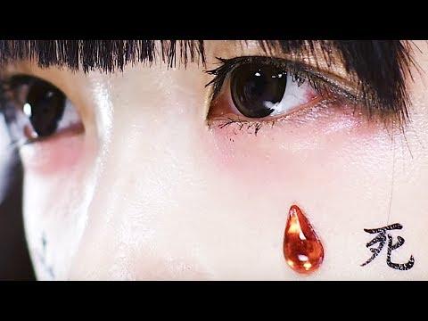 Sister Makeup by Hikari Shiina【With English Sub】 モノクロファッションにもオススメ!'死スター(シスター)'メイク【椎名ひかり】