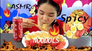 ASMR NUCLEAR FIRE NOODLES CHALLENGE* MUKBANG - How to Cooking Spicy Noodles