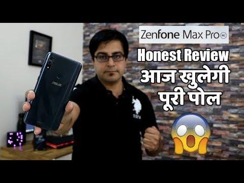 Asus Zenfone Max Pro M2 Honest Review I आज खुलेगी पूरी पोल