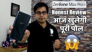 Asus Zenfone Max Pro M2 Honest Review I आज खुलेगी पूरी पोल