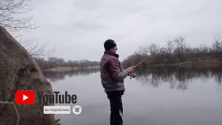 Да что это такое! Рыбалка в Марте, Река Северский Донец.