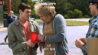 Dumb and Dumber To - Funnel Nuts