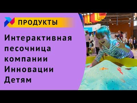 """Интерактивная песочница iSandBOX - режим """"Защита базы""""из YouTube · Длительность: 49 с"""