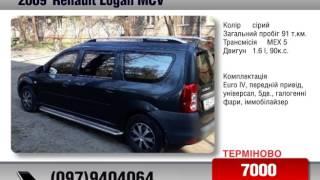 Renault Logan MCV 2009 AvtoBazarTV №906