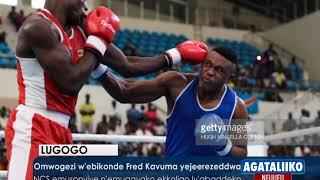 Omwogezi w'ebikonde Fred Kavuma yejeerezeddwa thumbnail
