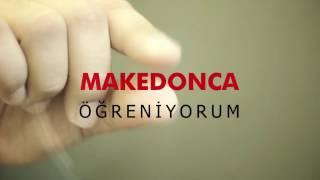 Youtube'tan Makedonca dil eğitimi | Ders 1 - Alfabe | Macedonian alphabet