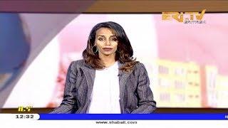 ERi-TV, #Eritrea - Tigrinya News for November 19, 2018