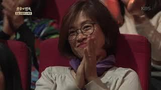 바버렛츠 - 낙엽 따라 가버린 사랑 [불후의 명곡 전설을 노래하다 , Immortal Songs 2].20191116