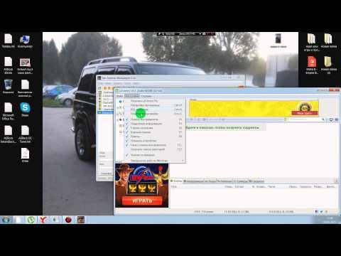 видео: Как открыть порты для самп 0.3е
