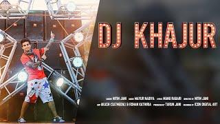 DJ Khajur | Jigli and Khajur New Song | Khajur Bhai | Khajur bhai nu DJ | Lagan ma DJ | New Song