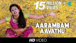 Thaarai Thappattai - Aarambam Aavadhu | Full Song in HD  | Ilaiyaraaja | Bala | M. Sasikumar
