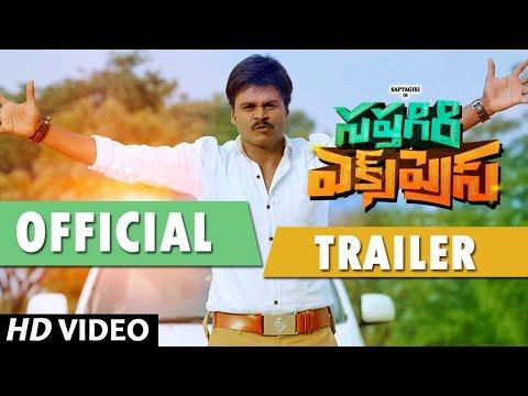 Saptagiri Express Theatrical Trailer || Saptagiri, Roshini Prakash || Arun Pawar || Bulganin