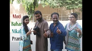 Moti Bahar Nikal Prank (Again) by Aamir Baba & Team | Bach Ke Rehna Re