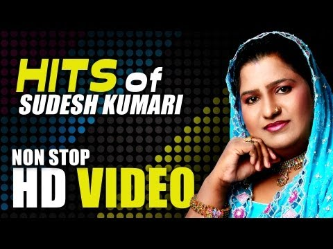 Sudesh Kumari | All Time Super Duper Hit Punjabi Song 2013 | Collection -2