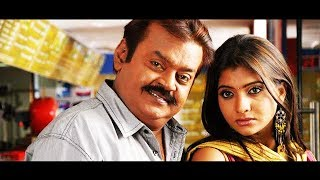 Vijayakanth Action Full Movies| Perarasu Full Movie | Tamil Super Hit Movies | Vijayakanth,Debina