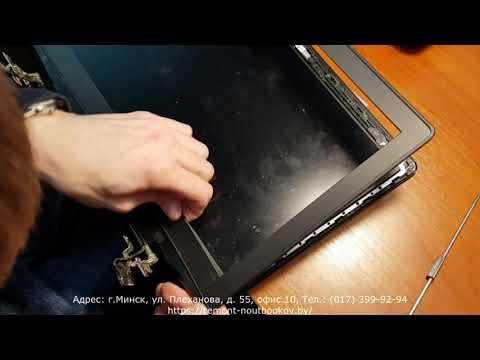 Ремонт ноутбука Lenovo Y700 15ACZ - Замена шлейфа (нет подсветки)