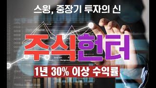 이재명 테마+윤석열 테마+주호영 테마+안철수 테마+ 오…