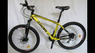 Ardis Helios R26 легкий качественный алюминиевый велосипед г  Киев , г  Бровары