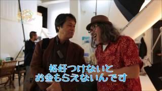 配信期間 2013年1月4日~ □タイトル りんけんバンドさーあっちゃ〜あっ...