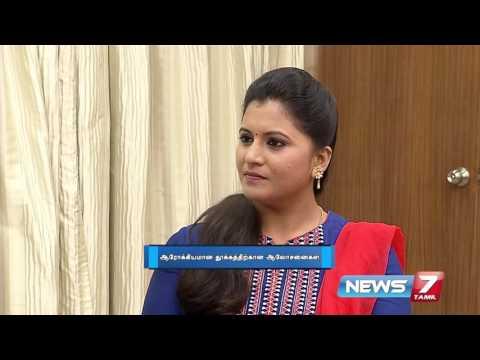 Reasons for abnormal behaviors during sleep 1/2 | Doctor Naanga Eppadi Irukanum | News7 Tamil