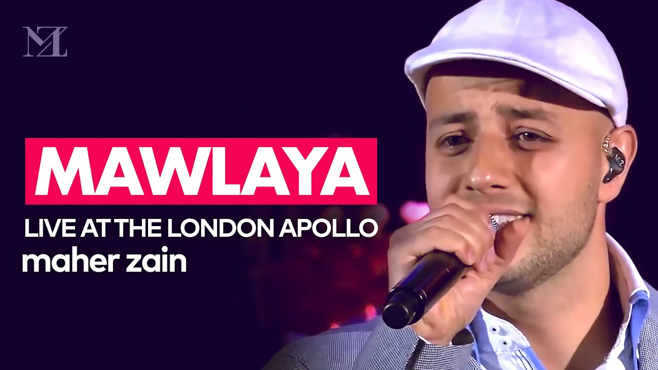 Maher Zain - Mawlaya (Awakening Live At The London Apollo) | ماهر زين - مولاي
