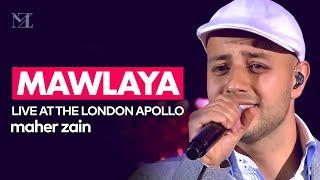 Maher Zain - Mawlaya (Awakening Live At The London Apollo) | ماهر زين - مولاي