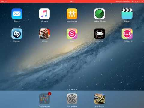 Как скачать видео с YouTube на свой iPad. iPhone. с любых сайтов! хорошая программа