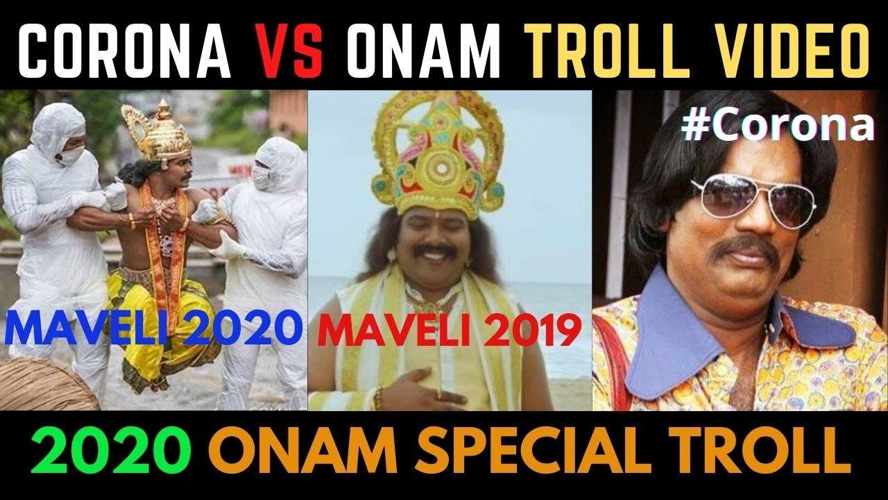 Download Onam With Corona Troll Video Malayalam|2020 Onam Special Troll Video|onam Troll Video|MM Trolls