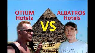 ЛУЧШИЙ отель ШАРМ Эль ШЕЙХА Albatros Palace Sharm 5 Royal Albatros Moderna 5