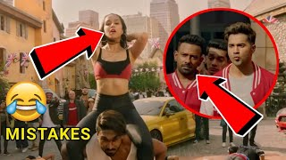 Mistakes In Illegal Weapon 2.0 | Street Dancer 3D | Varun Dhavan | Shraddha Kapoor | Jasmine Sandlas