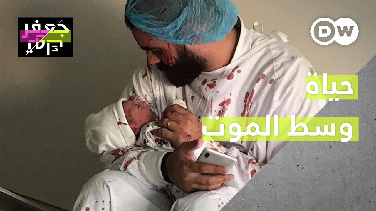هذه قصة الأب الذي احتضن مولوده ملطخا بالدماء بعد #انفجار_بيروت