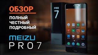 Обзор Meizu Pro 7: очень подробно об уникальном смартфоне (review)