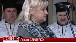 видео Сьогодні у Луцьку – День жалоби