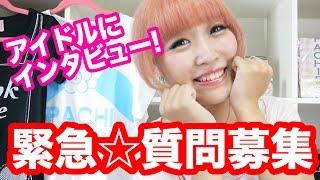 チャンネル登録 ♥♥♥ http://www.youtube.com/subscription_center?add_u...