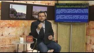 Torá em Debate - Os Judeus Discípulos de Yeshua - Parte I