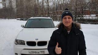 Тест Драйв Bmw X3 e83 3 0i(Помощь в выборе автомобилей с пробегом - http://vk.com/needcarss Наша группа в контакте bmw - http://vk.com/bmw97 Моя страница..., 2015-01-11T22:10:17.000Z)