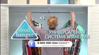 видео Выбор упаковки и контейнеров для салатов