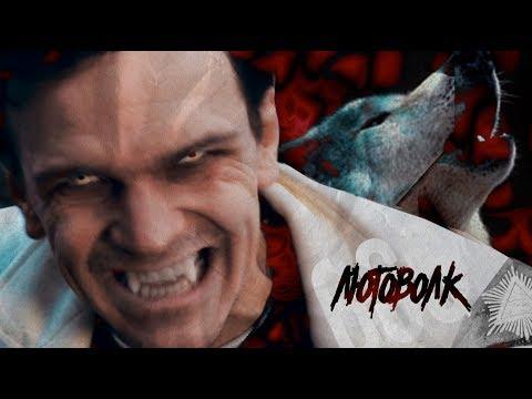 LARIN - DIREWOLF (Music Video Premiere)