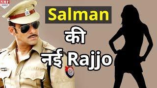 Dabangg 3 में ये हो सकती हैं salman की नई rajjo