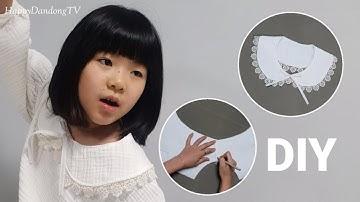 아동부터 성인까지 케이프 패턴그리기 / 밋밋한 티셔츠에 코디하기 좋은 케이프 만들기