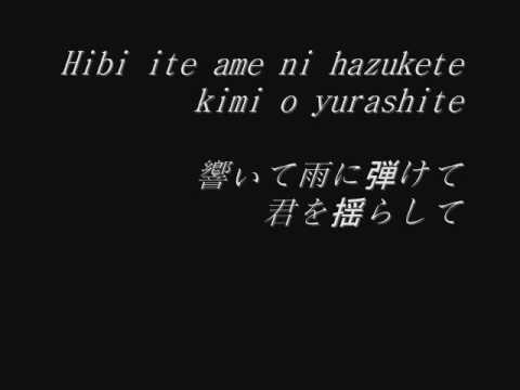 Wakeshima Kanon ~ Skip Turn Step Karaoke + Lyrics
