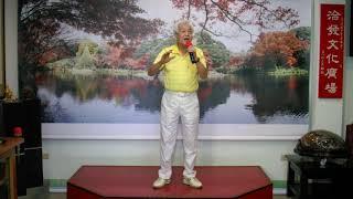 邱金生先生(今年84歲)台北市民生國中訓導主任榮退,是知名的音樂、舞...