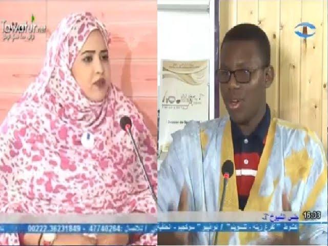 برنامج الوجه الآخر مع الشاعر جاخاتي الشيخ سك| قناة شنقيط