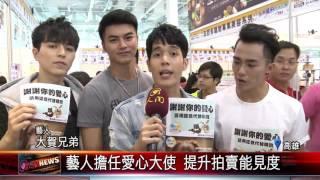 """在台灣流浪動物的問題很嚴重,許多民間團體都有關懷流浪狗的行動,其中""""..."""