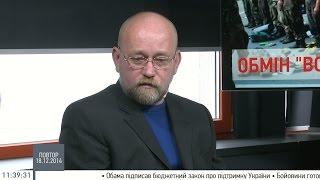 Володимир Рубан Обмін полонених на їжу - не правда, ми ніколи не міняли людей на їжу