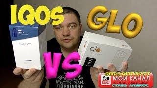 ✔ Iqos 3 або Glo 2 ✔ вибрати ✔ чесний відгук